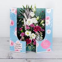 Birthday in Bloom