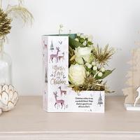Woodland Gift