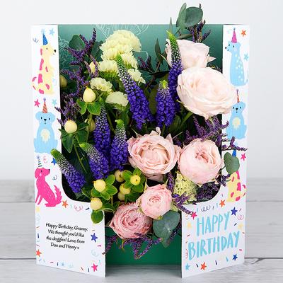 Birthday Woof! - Flower Cards